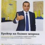 bilyarski_franchise_association
